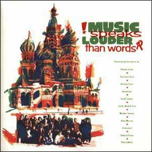 Music Speaks Louder Than Words by Phoebe Snow, Atlantic Starr, Cyndi Lauper, Mickey Thomas and Anne Murray