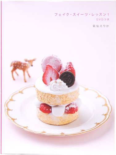 book with DVD for crafting clay sweets