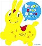 ロディの赤ちゃんダイアリー Rody's Baby Diary