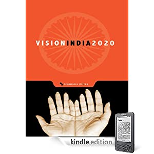 vision of india in 2020 essay