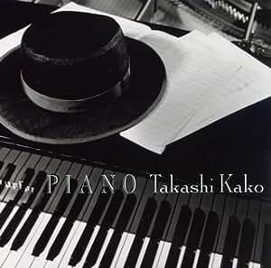 Takashi Kako - Piano - Amazon.com Music