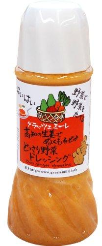 グラッツェミーレ 野菜ドレッシング (グラッツェミーレ 高知の生姜は温もるぜよ野菜どっさりドレッシング 300ml)
