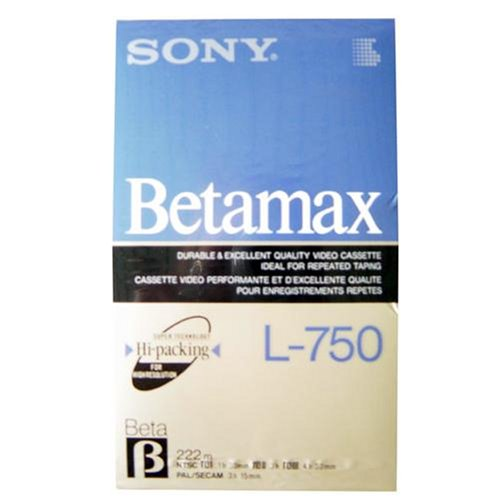 Lowest Prices! Sony L-750 Beta Videocassette (Single) (Discontinued by Manufacturer)