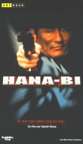 Hana-bi [VHS] [Import]