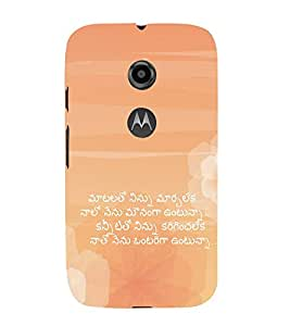 Vizagbeats Telugu Script QuoteLoneliness Silence Back Case Cover for Motorola Moto E2