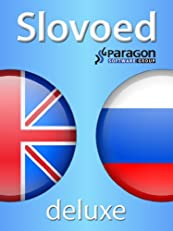 Slovoed Deluxe English-Russian dictionary (Slovoed dictionaries)