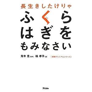 2014年02月のブログ|[大阪吹田]...