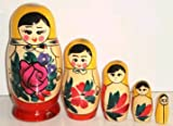 Semenov Russian Nesting Doll 5pc./4""