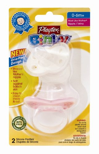 Newborn Pacifier Breastfeeding front-537795
