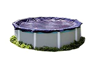 PoolTux 772545AU Royal Winter Cover for 21-Feet by 41-Feet Oval Above Ground Pool at Sears.com