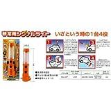 KOITO [ 小糸製作所 ] 非常用シグナルライト 【品番】 ESL-200T