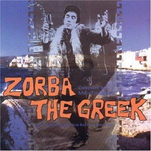 Original album cover of Zorba the Greek by Mikis Theodorakis