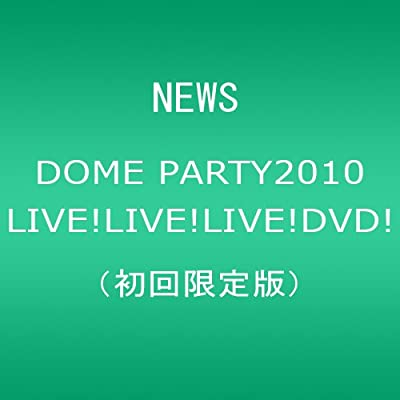 NEWS DOME PARTY 2010 LIVE! LIVE! LIVE! DVD! [初回限定盤]をAmazonでチェック!