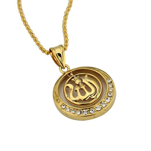 24K Gold Plated Allah Necklace Pendant Women's