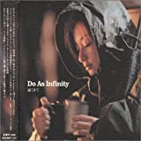 Do As Infinity「遠くまで」