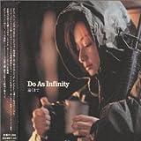 遠くまで♪Do As Infinity