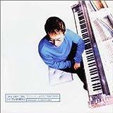 TRY TRY TRY ピアノよ歌えスペシャル J-POP特集2000