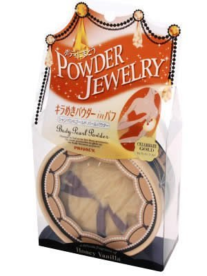 Privacy Powder Jewelry (Body Peral Powder Celebrate Gold)