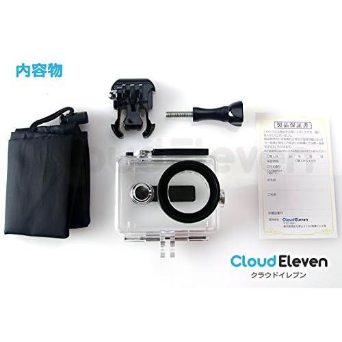 【Cloud Eleven】Xiaomi(小米科技) Yi Camera用 耐水深40m 防水ハウジング 防水ケース [アクセサリー収納袋・保証書付属] (ブラック)