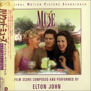 Elton John - The Muse - Zortam Music