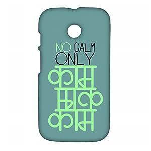 RANGSTER Kaam kaam-Ophis Ophis Matte Finish Mobile Case For Motorola Moto E (XT1022)-Green