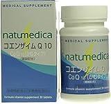 ナチュメディカ コエンザイムQ10(かむタイプ)(天然大豆レシチン150mg配合)