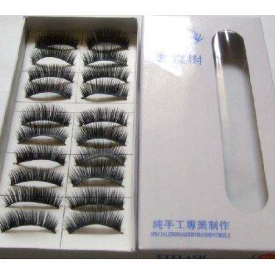false lashes Black Long False Eyelashes (10 Pairs)