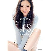 新木優子 表紙画像