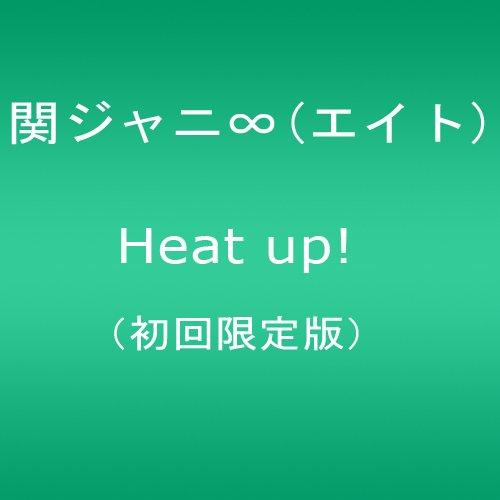 関ジャニ∞(エイト) Heat up! 初回限定盤 [DVD]