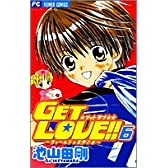 Get love!! 6―フィールドの王子さま (フラワーコミックス)