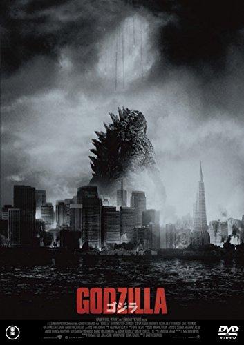 GODZILLA[2014] 東宝DVD名作セレクション