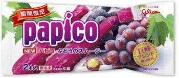 グリコ パピコ ぶどうのスムージー 45ml×2本入×20個