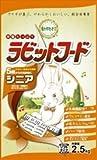 動物村 ラビットフード シニア 2.5kg×4袋