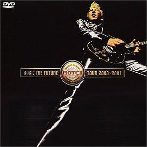ROCK THE FUTURE TOUR 2000-2001 [DVD]
