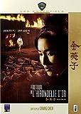 echange, troc LE RETOUR DE L HIR.D OR DVD(POCKET)