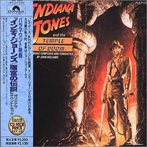 Indiana Jones & Temple of Doom