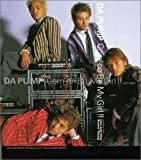 DA PUMP「Com'on! Be My Girl!」