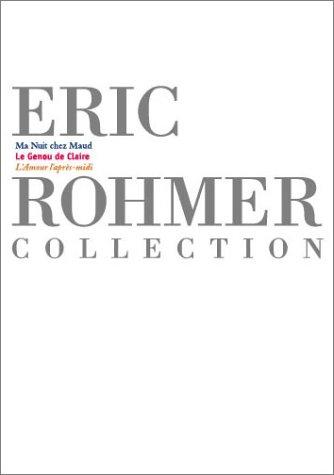 エリック・ロメール・コレクション DVD-BOX II (モード家の一夜/クレールの膝/愛の昼下がり)