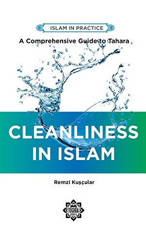 essay on cleanliness in islam This article is not about the glory of islamic medicine of past 1000 years which  produced  therefore, cleanliness of body and mind is stressed in quran (4:43.