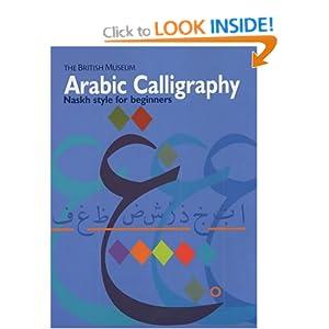 Arabic Calligraphy Naskh Script For Beginners