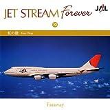 JET STREAM FOREVER(10)「虹の旗」 Four Days