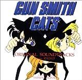 GUN SMITH CATS オリジナル・サウンドトラック FROM RADIO