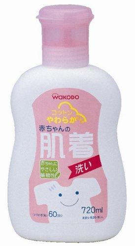和光堂 赤ちゃんの肌着洗い 720ml