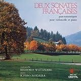 フランスにおけるポスト-ロマンチックの2つのソナタ