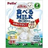 Petio(ペティオ) 愛犬用 食べるミルクinゼリー 16g×20個