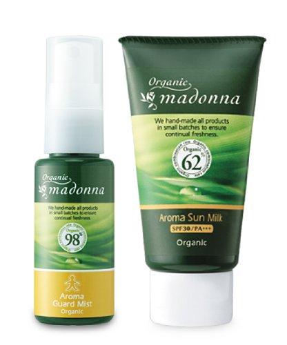 オーガニックセット2 〈商品名:オーガニックマドンナ アロマガードミスト35ml・オーガニックマドンナ アロマサンミルク〉