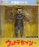 大怪獣シリーズ(R) ウルトラセブン編 「音波怪人ベル星人」