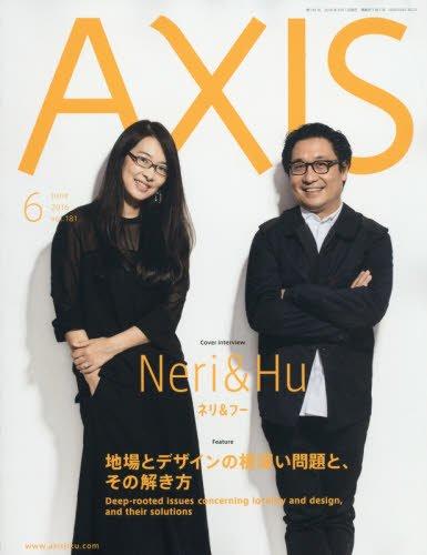 AXIS 2016年 06 月号