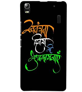 LENOVO A7000 TURBO TEXT Back Cover by PRINTSWAG
