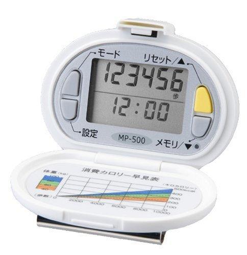 【Amazonの商品情報へ】山佐(YAMASA) 山佐万歩計 万歩 ホワイト MP-500W